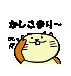 神戸のビーバーくん2(個別スタンプ:4)