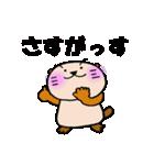 神戸のビーバーくん2(個別スタンプ:5)