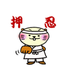 神戸のビーバーくん2(個別スタンプ:6)