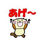 神戸のビーバーくん2(個別スタンプ:7)