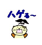 神戸のビーバーくん2(個別スタンプ:8)