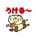 神戸のビーバーくん2(個別スタンプ:9)