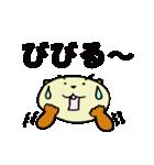 神戸のビーバーくん2(個別スタンプ:10)
