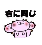 神戸のビーバーくん2(個別スタンプ:11)