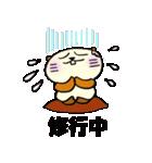 神戸のビーバーくん2(個別スタンプ:13)