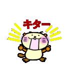 神戸のビーバーくん2(個別スタンプ:14)