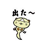 神戸のビーバーくん2(個別スタンプ:15)