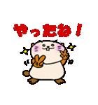神戸のビーバーくん2(個別スタンプ:16)