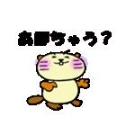 神戸のビーバーくん2(個別スタンプ:17)