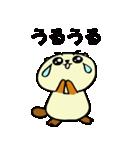 神戸のビーバーくん2(個別スタンプ:18)