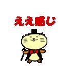 神戸のビーバーくん2(個別スタンプ:19)