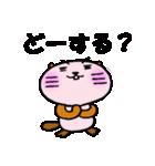 神戸のビーバーくん2(個別スタンプ:20)