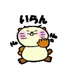 神戸のビーバーくん2(個別スタンプ:21)
