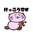 神戸のビーバーくん2(個別スタンプ:22)