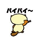 神戸のビーバーくん2(個別スタンプ:24)