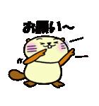 神戸のビーバーくん2(個別スタンプ:25)
