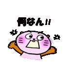 神戸のビーバーくん2(個別スタンプ:26)