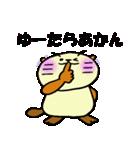 神戸のビーバーくん2(個別スタンプ:27)