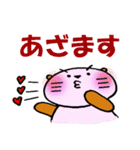 神戸のビーバーくん2(個別スタンプ:28)