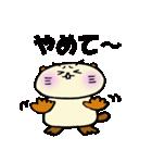 神戸のビーバーくん2(個別スタンプ:29)