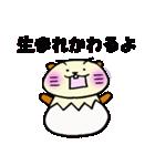 神戸のビーバーくん2(個別スタンプ:30)