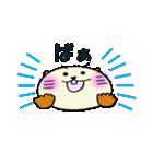 神戸のビーバーくん2(個別スタンプ:32)