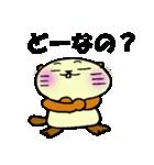 神戸のビーバーくん2(個別スタンプ:33)