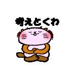 神戸のビーバーくん2(個別スタンプ:34)
