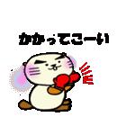 神戸のビーバーくん2(個別スタンプ:35)