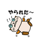 神戸のビーバーくん2(個別スタンプ:36)
