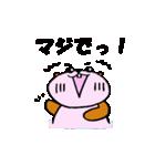 神戸のビーバーくん2(個別スタンプ:37)