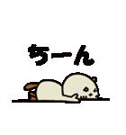 神戸のビーバーくん2(個別スタンプ:38)
