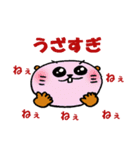 神戸のビーバーくん2(個別スタンプ:40)