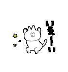 動く☆彡チャンネコ(個別スタンプ:01)