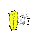 動く☆彡チャンネコ(個別スタンプ:02)
