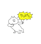 動く☆彡チャンネコ(個別スタンプ:03)