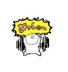 動く☆彡チャンネコ(個別スタンプ:06)