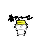 動く☆彡チャンネコ(個別スタンプ:11)