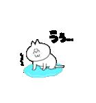 動く☆彡チャンネコ(個別スタンプ:12)