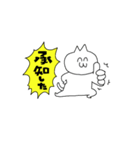 動く☆彡チャンネコ(個別スタンプ:17)