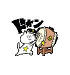 動く☆彡チャンネコ(個別スタンプ:19)