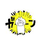 動く☆彡チャンネコ(個別スタンプ:20)