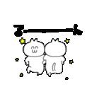 動く☆彡チャンネコ(個別スタンプ:21)