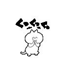 動く☆彡チャンネコ(個別スタンプ:22)