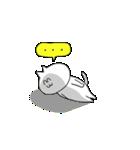 動く☆彡チャンネコ(個別スタンプ:23)