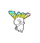 動く☆彡チャンネコ(個別スタンプ:24)