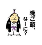 老眼でもOK、昭和生まれ対応の日常スタンプ(個別スタンプ:01)