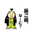 老眼でもOK、昭和生まれ対応の日常スタンプ(個別スタンプ:02)