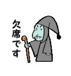 老眼でもOK、昭和生まれ対応の日常スタンプ(個別スタンプ:04)