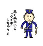 老眼でもOK、昭和生まれ対応の日常スタンプ(個別スタンプ:07)